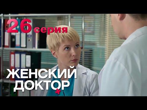 Русские Красивые голые девушки и женщины эротические фото