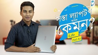 iLife Zed Air - Cheapest Good Looking Laptop Review - 16k