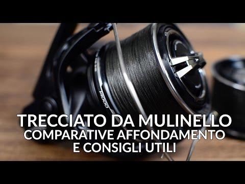 CARPFISHING E TRECCIA IN MULINELLO: QUALE SCEGLIERE? Recensione Blade, Stone E Power Pro