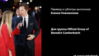 London Film Festival Red Carpet | Interview with Benedict Cumberbatch (+Rus Subs)
