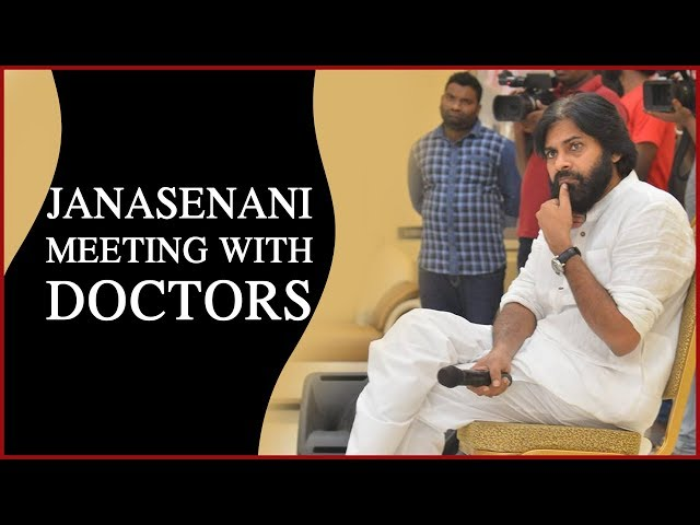 JanaSena Chief Pawan Kalyan Meeting With Doctors | Full HD | West Godavari | JanaSena Porata Yatra