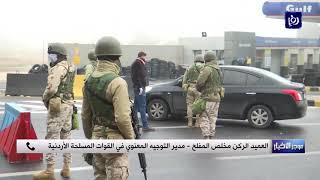 القوات المسلحة توجه نداء للمواطنين (20/3/2020)