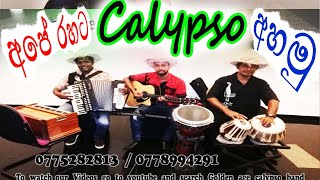 Sri Lankan CALYPSO BAND 0753430878 Golden age calypso band