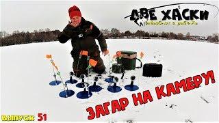СТАВИМ ЖЕРЛИЦЫ НА ЩУКУ! Открытие зимнего сезона рыбалки.