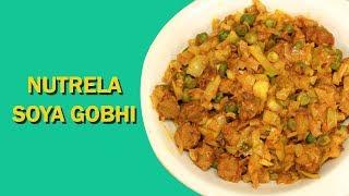 Soya Gobhi   Gobhi Ki Sabzi   सोया गोभी   Tasty Gobhi Ki Sabzi   Food Tak