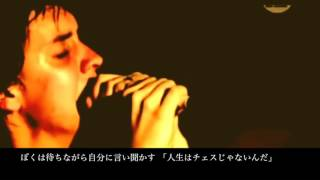 The Strokes - What Ever Happened の和訳・意訳です。