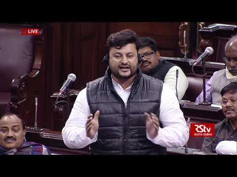Sh. Anubhav Mohanty's Speech | Resolution on proclamation under article 356 in Jammu & Kashmir