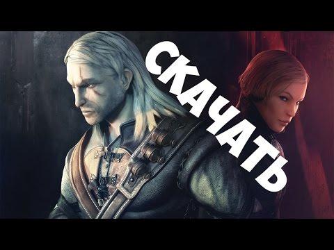 Witcher 3 Wild Hunt, the дата выхода, системные