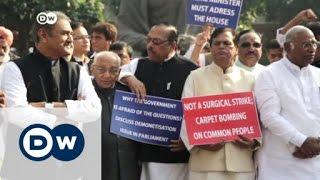 الإصلاحات النقدية في الهند تتسبب في الفوضى | الأخبار
