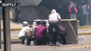 Venezuelan protests turn fatal  One dead, dozens wounded during anti gov rally in Caracas