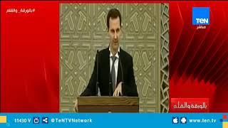 الرئيس بشار الأسد يفضح ويسب أردوغان