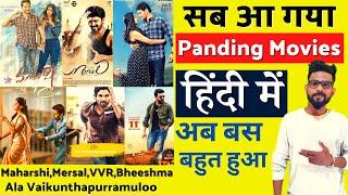 Maharishi Full Movie Hindi | Mersal,Ala Vaikunthapurramuloo,Bheeshma,Vvr, | New South Movie 2021