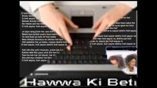 O dehko holi aayee re ( Mashaal ) Free karoke with lyrics by Hawwa -