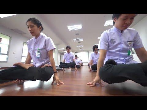 Dream Catcher [by Mahidol] การแพทย์แผนไทยประยุกต์ ศิริราช (1/3) ซีรีย์ แพทย์แผนไทยประยุกต์