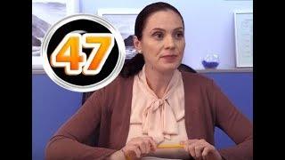 Морозова 2 сезон 47 серия, содержание серии и анонс