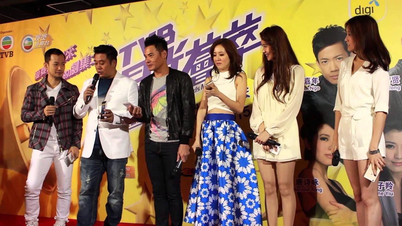 《TVB馬來西亞星光薈萃頒獎典禮2015》媒體發布會 171015 | ALMOND 特別報導 - YouTube