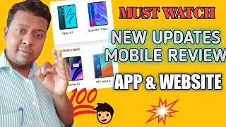 Best amazing new  mobile review||application & website ||2018