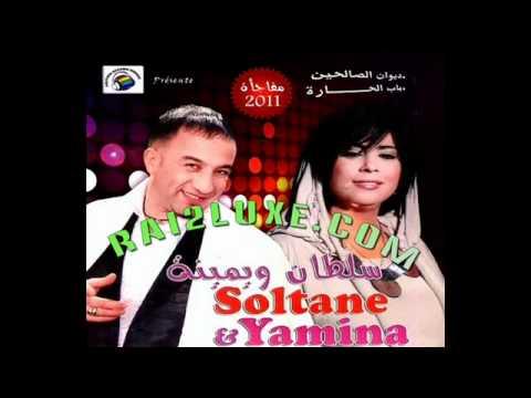 Soltan Duo Cheba Yamina - Nechrot Be Chroti 2011