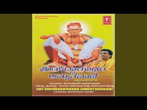 Siddharoodara Punyada Naama