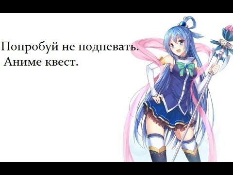 Манга Семь Смертных Грехов 229 глава читать онлайн на Русском