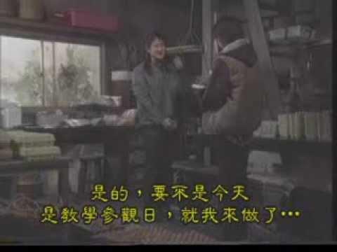 Ashita wo dakishimete 明日を抱きしめて Pt. 6