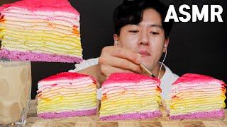 SUB) ASMR ★알록달록 레인보우크레프케이크 먹방 CREPE CAKE *RAINBOW (EATING SO…