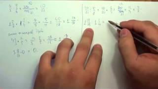 Урок №10 по подготовке к ЕНТ по математике