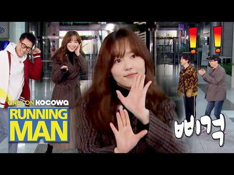 Han Na Recently Posted A Video With ZICO [Running Man Ep 490]