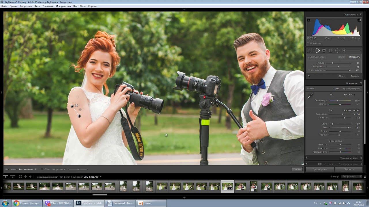 переживания, тонирование свадебных фотографий в лайтруме пройдохи