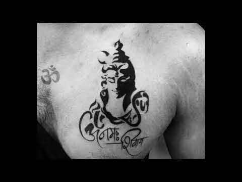 God Shiva Tattoo Shiva Tattoo Designs For Men Mahadev Tattoos