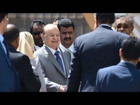 اليمن: الرئيس هادي يقيل رئيس الحكومة ويحيله على التحقيق  - نشر قبل 39 دقيقة