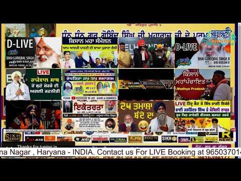 Live-Now-Mahaan-Shaheedi-Samagan-Peer-Buddhu-Shah-Ji-Sadhaura-Yamunangar-21-March-2021