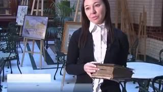 Смотреть видео 29/11/2016/ Телеканал Санкт-Петербург/Новости: Город/ Зимний букинистический аукцион онлайн