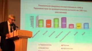 Гаибов А. Г. Осн.аспекты неинфекц.заболеваемости в Таджикистане (15.09) - M2U03100