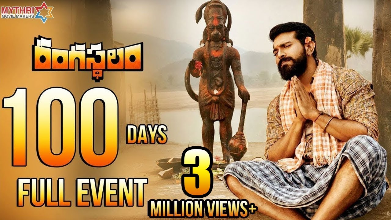 Download Rangasthalam 100 Days Celebrations | Ram Charan | Samantha | Aadhi | Mythri Movie Makers