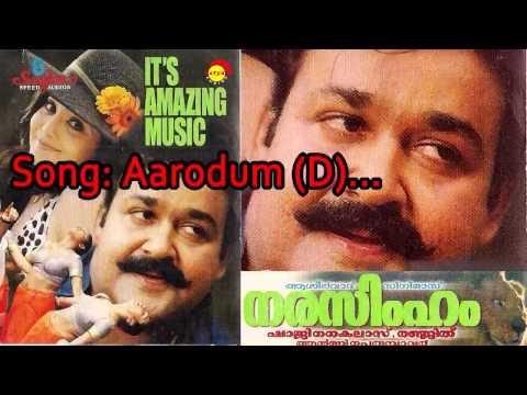 Aarodum (D) - Narasimham