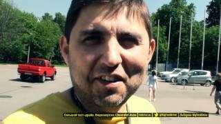 Большой тест драйв видеоверсия Chevrolet Aveo