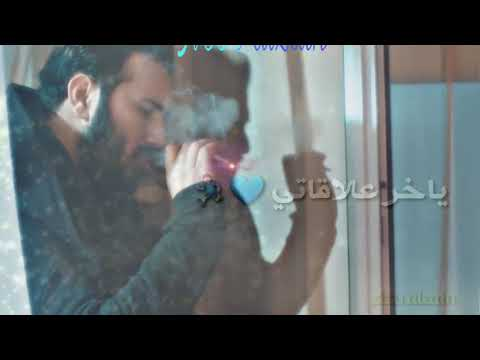 نور الزين - اخر علاقاتي  Nour El Zein Video Clip