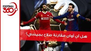 أخبار الدوري السعودي: جماهير الهلال تترقب الاحتفال بلقب الدوري على محيط الرعب -  سبورت 360 عربية