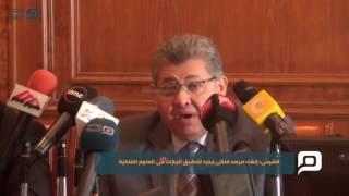 مصر العربية | الشيحى: إنشاء مرصد فلكى جديد لتحقيق انجازات فى العلوم الفلكية