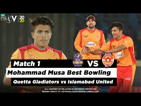 Mohammad Musa Best Bowling | Quetta Gladiators vs Islamabad United | Match 1 | HBL PSL 5 | 2020