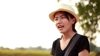 UNA MUSIC | ກະຖິນຄືນຖິ່ນ | กะถินคืนถิ่น (ສິລິພອນ ສີປະເສີດ)