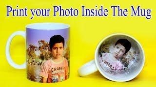 How to print your Favourite photo inside Mug | Easy mug printing INside and Out!