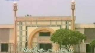 Hadhrat Mirza Tahir Ahmad's First Sermon After Becoming Khalifatul Massih IV Part 2/3 Pakistan