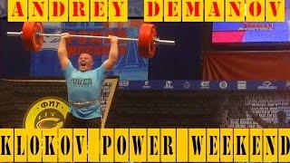 Front Squat 240kg Thruster 170kg Jerk 220kg - Andrey Demanov -  - Klokov Power Weekend