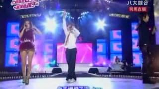2009 台中市跨年晚會 - 大嘴巴 - 愛的宣言