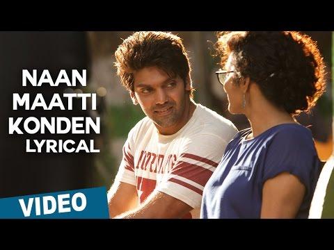 Naan Maatti Konden Song with Lyrics | Bangalore Naatkal | Arya | Bobby Simha | Gopi Sunder