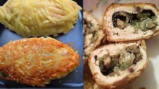 Котлеты в картофельной панировке с грибной начинкой (Гомельские)