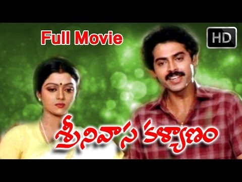Srinivasa Kalyanam Full Length Telugu Movie