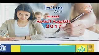 8 الصبح - حلقة عن الخدمة الصحية ف مستشفى